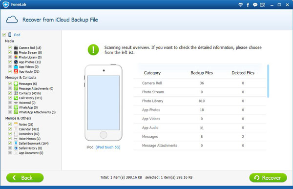Recover Deleted Music from iCloud
